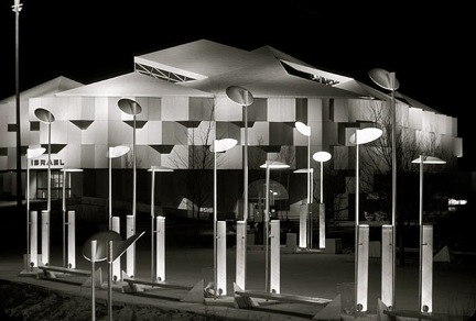 Lights at Israeli pavilion, expo 67