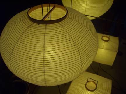 Noguchi Lamps 2