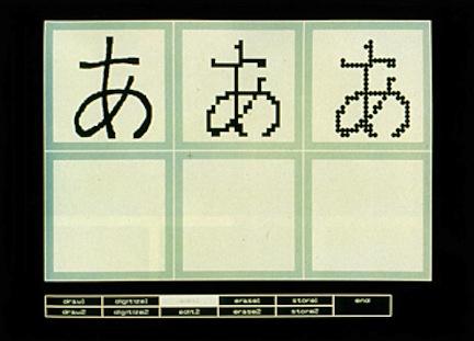 9_muriel_cooper_caligraphy