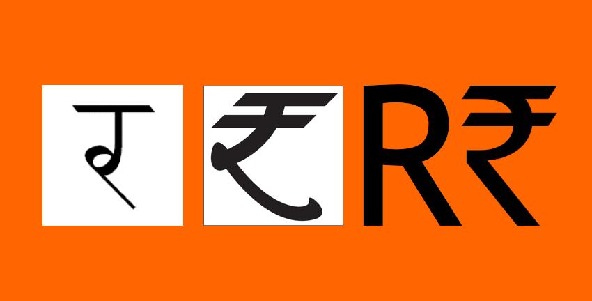 Evolution Of The New Indian Rupee Design By Mfm Designkultur