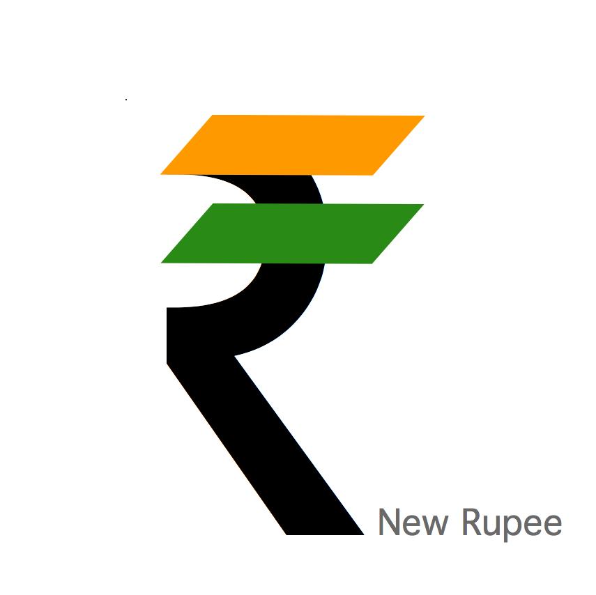 India New Rupee Symbol Tricolour Designkultur