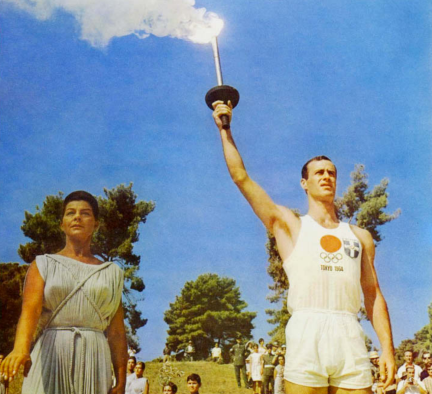 ATHLETES - Tokyo 1964 Olympics - Offical Report - 60