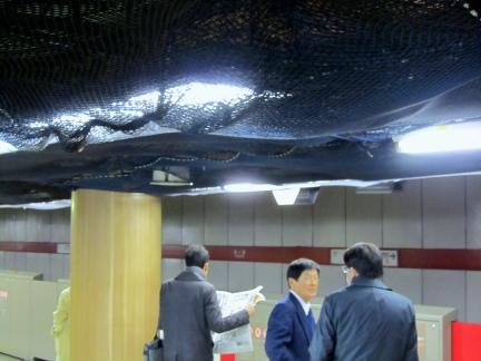 designKULTUR - Duct Tape Tokyo Metro  - 19