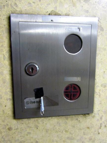 designKULTUR - Duct Tape Tokyo Metro  - 22