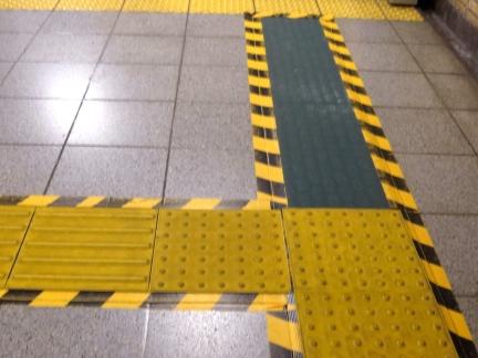 designKULTUR - Duct Tape Tokyo Metro  - 4