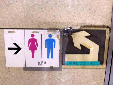 designKULTUR - Duct Tape Tokyo Metro  - 6