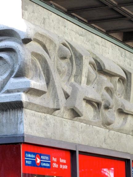 designKULTUR - George Norris - Postal Station  D - 1967 - 2