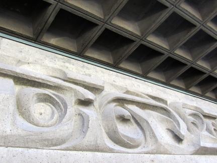 designKULTUR - George Norris - Postal Station  D - 1967 - 7
