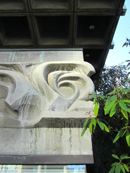 designKULTUR - George Norris - Postal Station  D - 1967 - 9