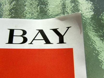 designKULTUR - Logos - Hudson's Bay Brand Evolution - 7
