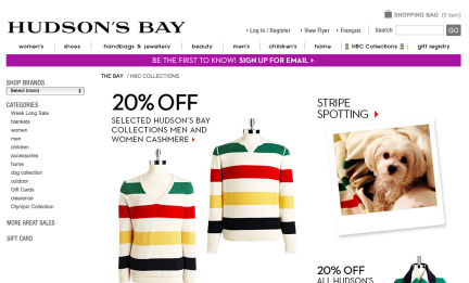 designKULTUR - Logos - Hudson's Bay - The Stripes - 1