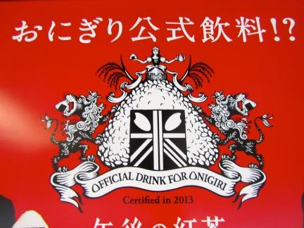 designKULTUR - Odakyū-Sagamihara - 122