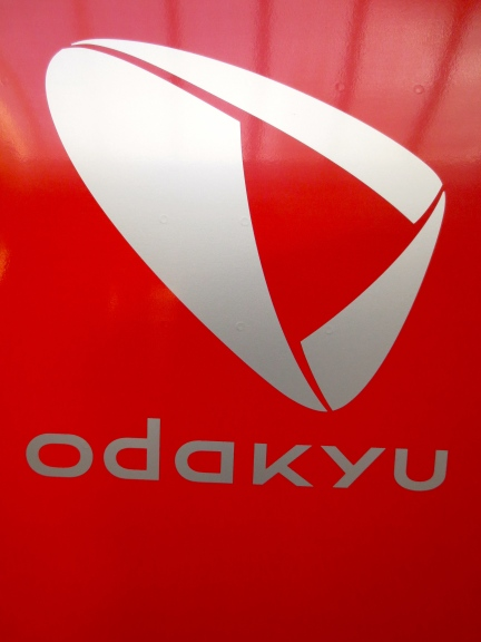 designKULTUR - Odakyū-Sagamihara - 126