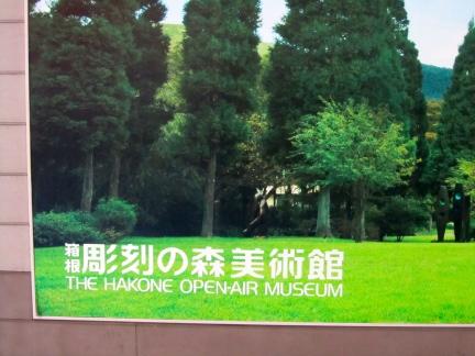 designKULTUR - Odakyū-Sagamihara - 1332a