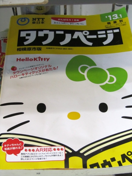 designKULTUR - Odakyū-Sagamihara - 21