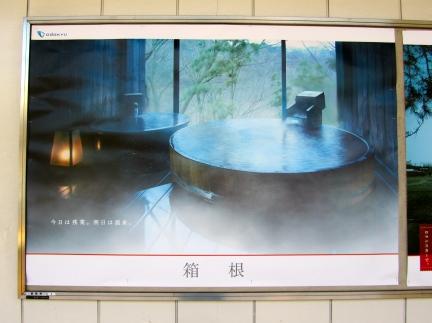 designKULTUR - Odakyū-Sagamihara - 27