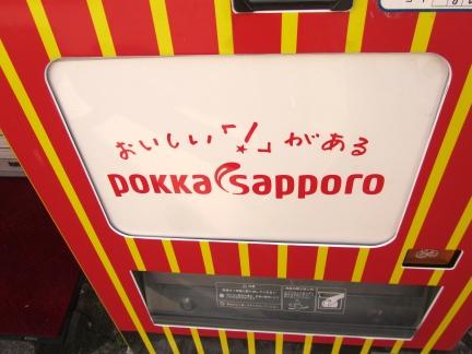 designKULTUR - Odakyū-Sagamihara - 40