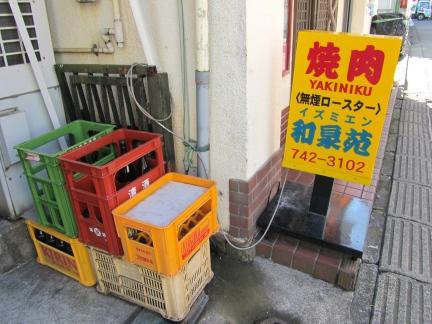 designKULTUR - Odakyū-Sagamihara - 41