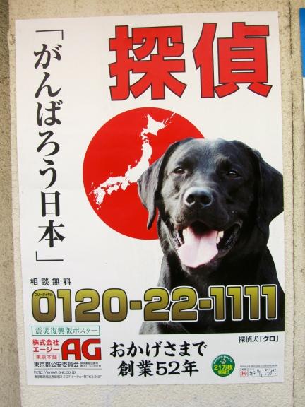 designKULTUR - Odakyū-Sagamihara - 42