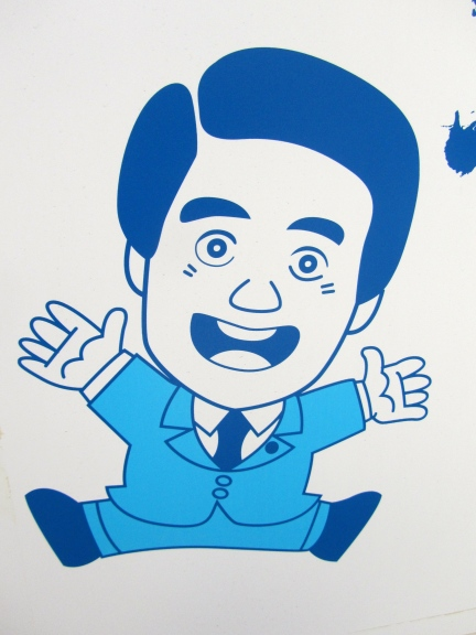 designKULTUR - Odakyū-Sagamihara - 44