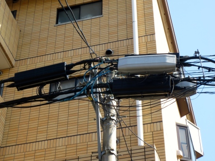 designKULTUR - Odakyū-Sagamihara - 58