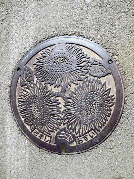 designKULTUR - Odakyū-Sagamihara - 86