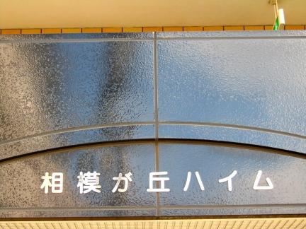 designKULTUR - Odakyū-Sagamihara - B
