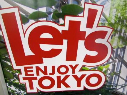 designKULTUR - Tokyo 2013 - Let's Enjoy Tokyo