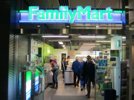 designKULTUR - Tokyo 2013 - Shopping - Family Mart - Tokyo International Forum