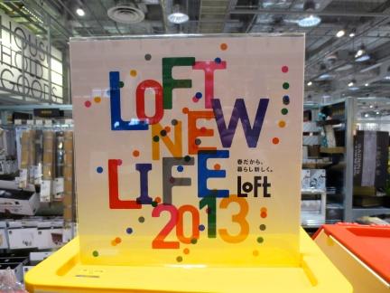 designKULTUR - Tokyo 2013 - Shopping - Loft - 3