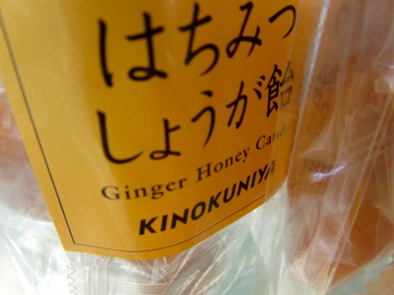 designKULTUR - Tokyo 2013 - Shopping - OMO Kinokuniya - 2