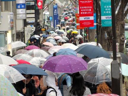 designKULTUR - Tokyo 2013 - Shopping - Omotesando in the Rain