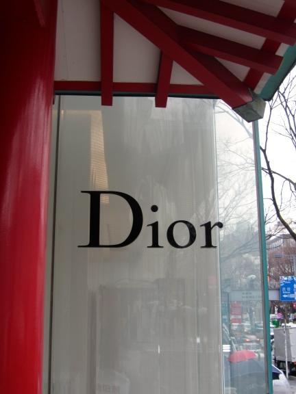 designKULTUR - Tokyo 2013 - Shopping - Oriental Bazaaar : Dior