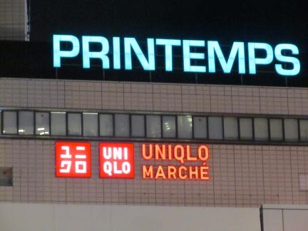 designKULTUR - Tokyo 2013 - Shopping - Printemps