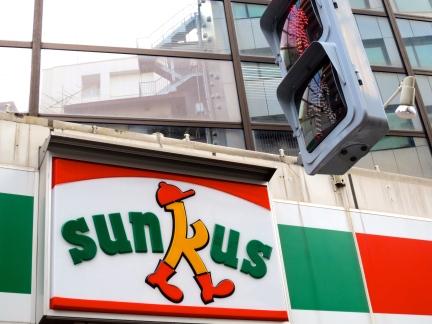 designKULTUR - Tokyo 2013 - Shopping - Sunkus