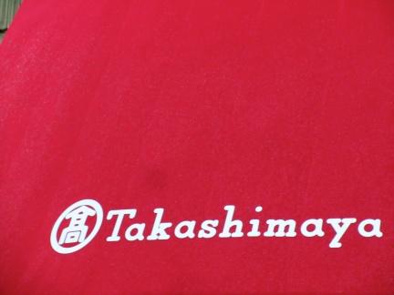 designKULTUR - Tokyo 2013 - Shopping - Takashimaya - 1