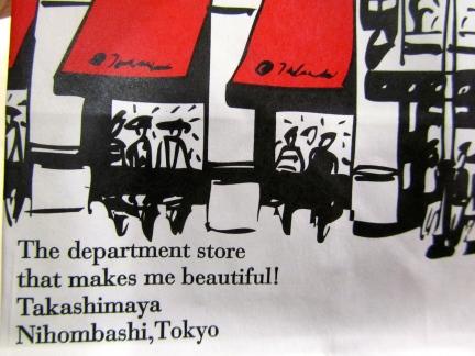 designKULTUR - Tokyo 2013 - Shopping - Takashimaya - 4