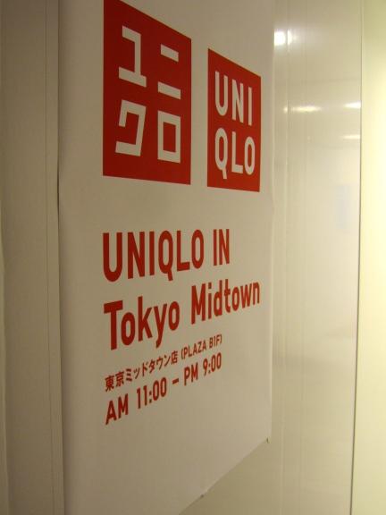 designKULTUR - Tokyo 2013 - Shopping - Tokyo Midtown - Uniqlo