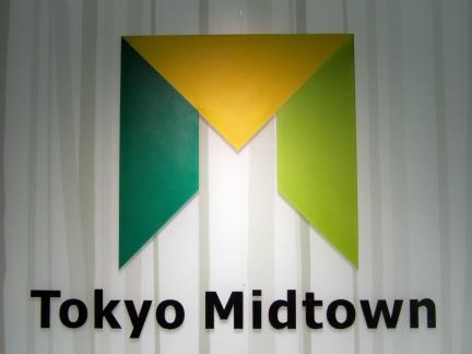 designKULTUR - Tokyo 2013 - Shopping - Tokyo Midtown