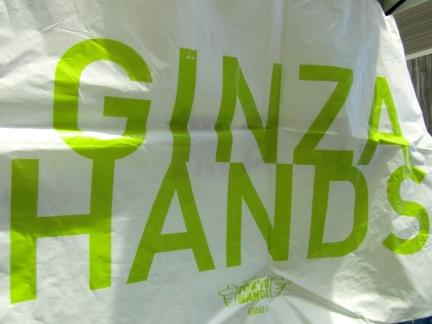designKULTUR - Tokyo 2013 - Shopping - Tokyu Hands - Ginza Hands - 1