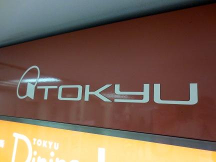 designKULTUR - Tokyo 2013 - Shopping - Tokyu