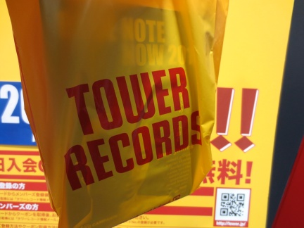 designKULTUR - Tokyo 2013 - Shopping - Tower Records - 3