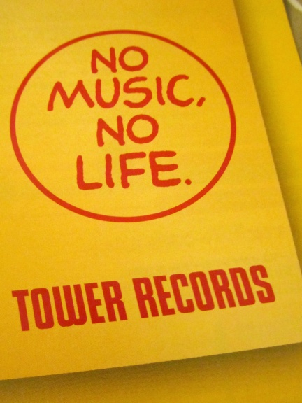 designKULTUR - Tokyo 2013 - Shopping - Tower Records - 4