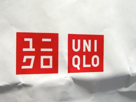 designKULTUR - Tokyo 2013 - Shopping - Uniqlo - 2