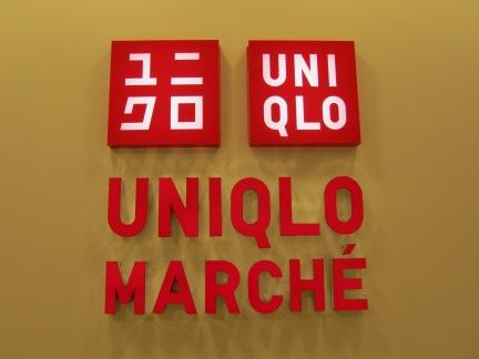 designKULTUR - Tokyo 2013 - Shopping - Uniqlo Marché