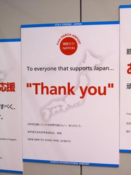 designKULTUR - Tokyo 2013 - Thank you 1