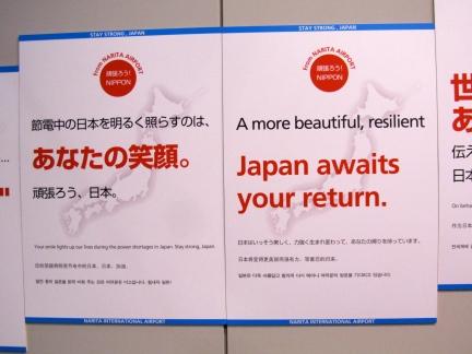 designKULTUR - Tokyo 2013 - Thank you 2