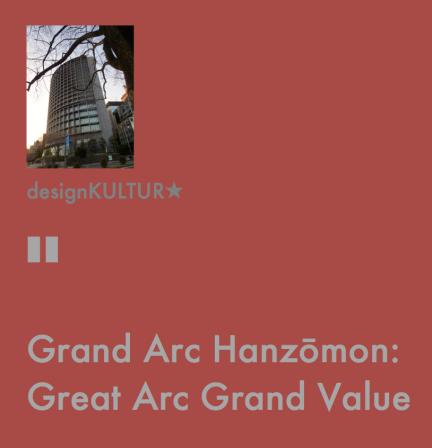dk star - Grand Arc Hanzomon