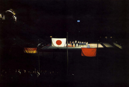 FACILITIES - Tokyo 1964 Olympics - Offical Report - 48