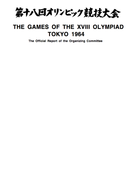 GRAPHICS - Tokyo 1964 Olympics - Offical Report - 1